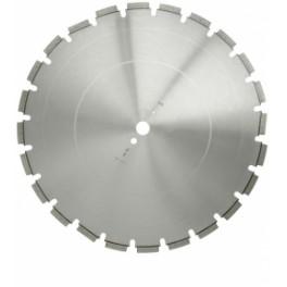 Deimantinis diskas sausam pjovimui ALT-S 10, 450 mm 25,4mm