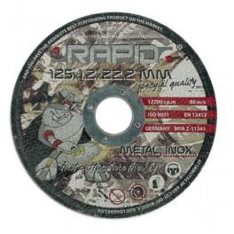 Metalo pjovimo diskas 125X22.2X1.2MM (M08250)